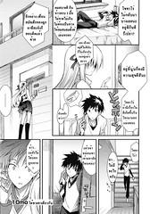 [10mo] Dousei Aisha (Comic Megastore H 2008-06 & 07) [Thai ภาษาไทย] [Alisa Enma]