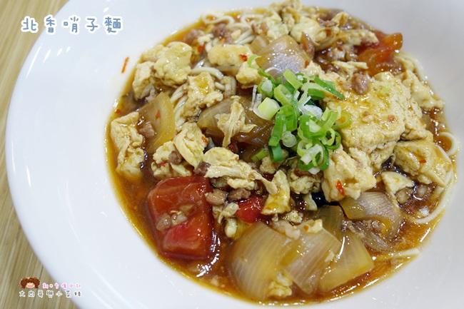 北香哨子麵 (7).JPG