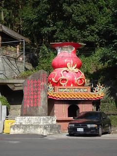大葫蘆金爐
