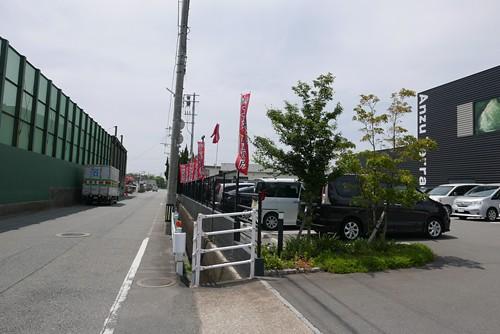 anzuchokubaihibashiku001