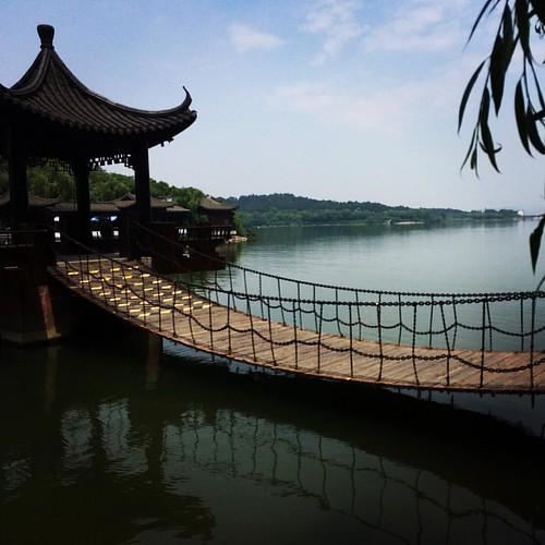 park lake water liyang china asia architecture city pavilion bridge hanging instagramapp square squareformat iphoneography lofi