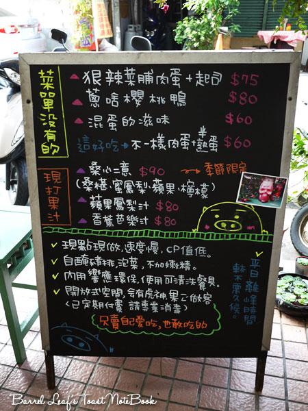 hungry-shop-toast (9)