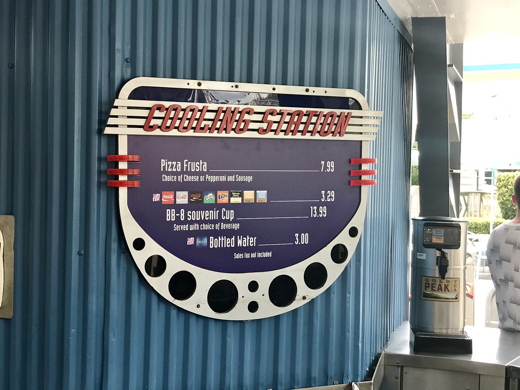 The Cool Ship menu, which basically includes soft drinks, a souvenir cup, and Pizza Frusta