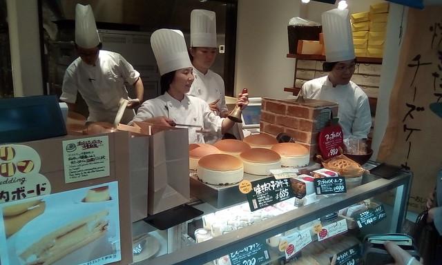 Uncle Rikuro, Cheesecake, Dotonbori, Osaka, mmmmmmm