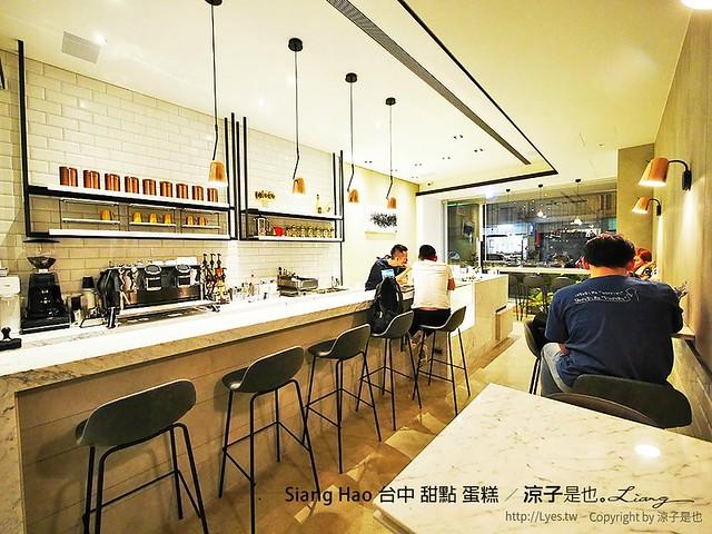 Siang Hao 台中 甜點 蛋糕 4