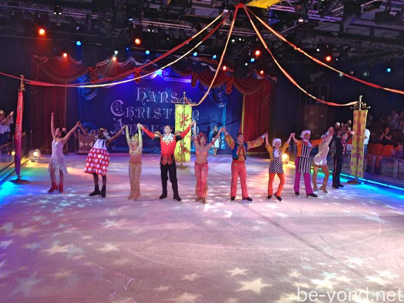 Frozen in Time Ice Show @ Studio B<Deck4>