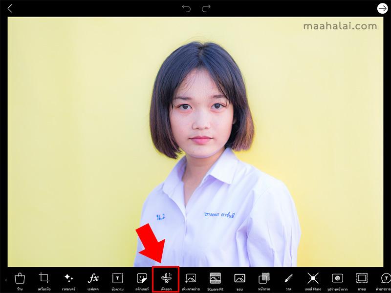 PicsArt Cutout