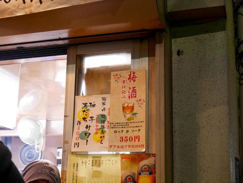 2017.05上野燒烤店