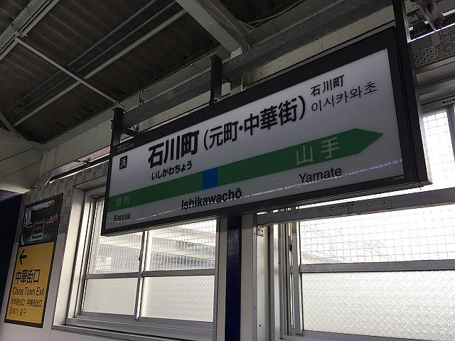 edutokyo_yokohamafutaba_201610 (2)