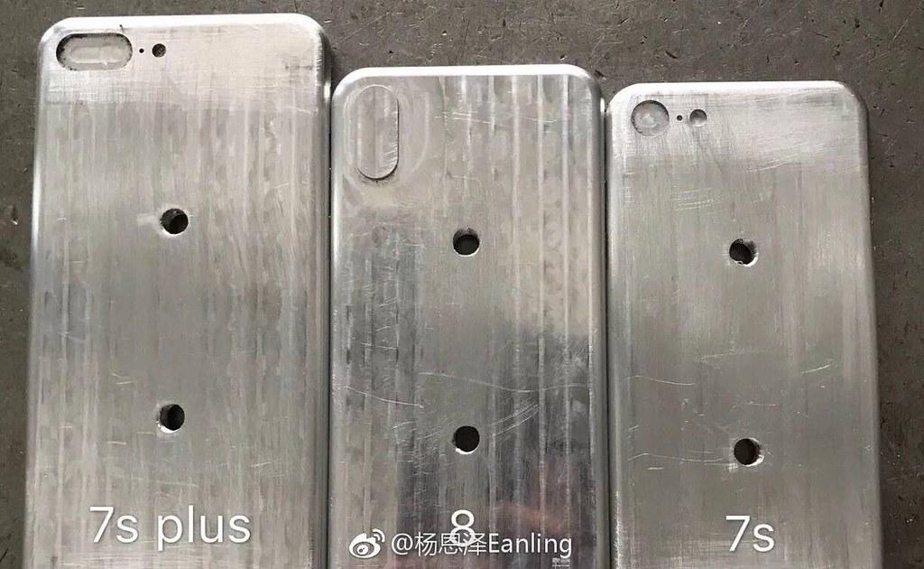 iPhone 8 金型