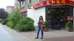 Formerly the new Reichskanzlei, today a China restaurant