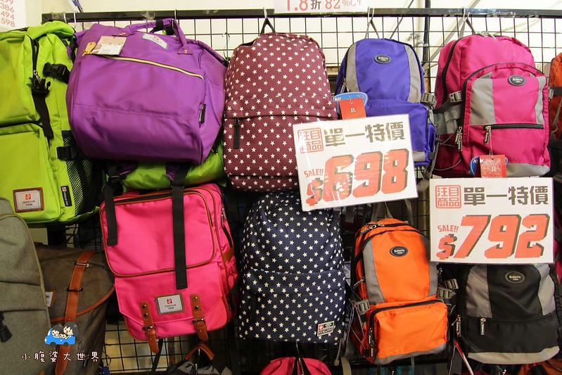 行李箱特賣 083
