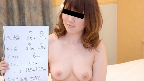 10MUSUME 051617_01 – PLEASE MEASURE MY E-CUP BODY