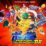 《寶可拳 TOURNAMENT DX》強化版移植 Nintendo Switch,2017 年 09 月 22 日發售!