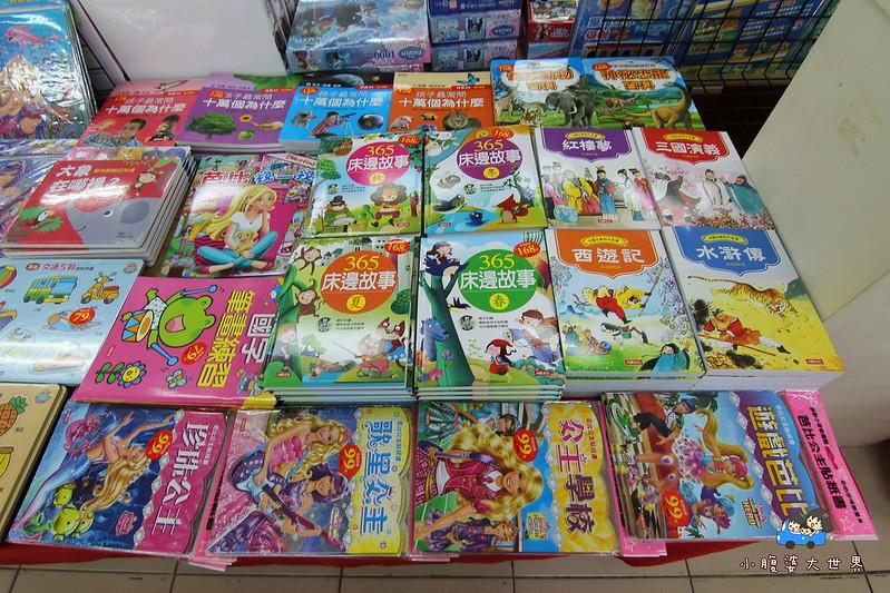 宜蘭玩具特賣2 092
