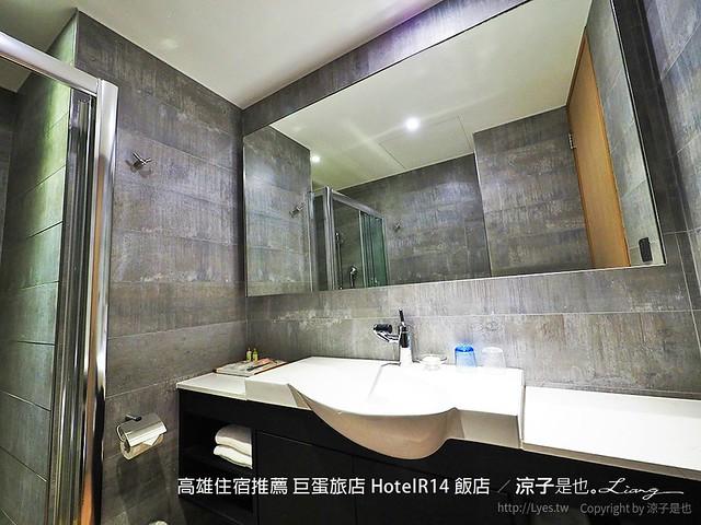 高雄住宿推薦 巨蛋旅店 HotelR14 飯店 46