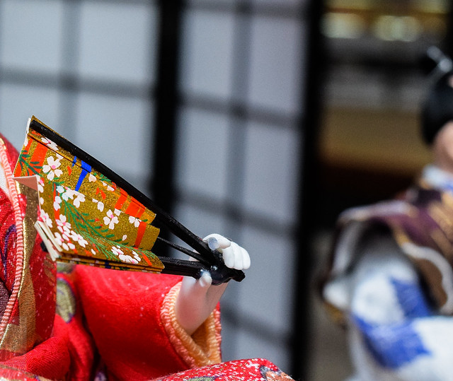 Japan Geisha Dolls