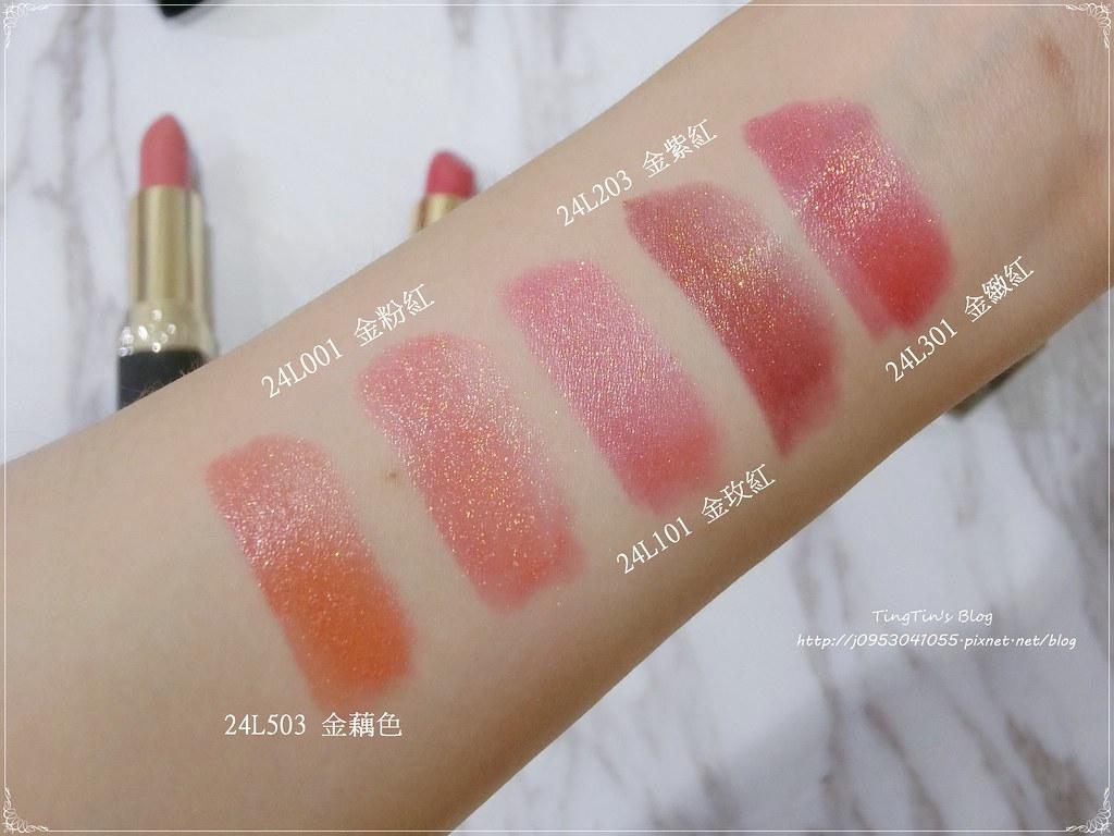 雅芳AVON保養品-彩妝系列 (25)