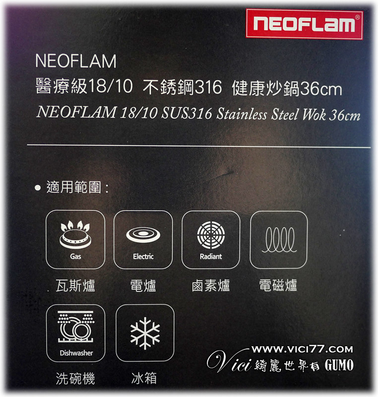 0607neoflam005