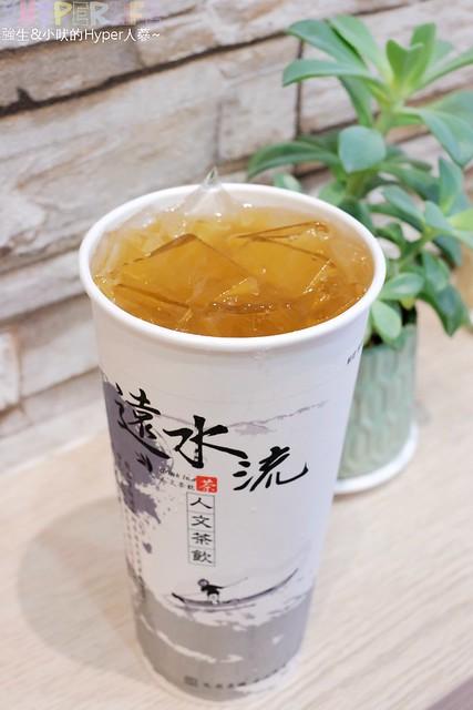 遠水流人文茶飲_青海店 (18)
