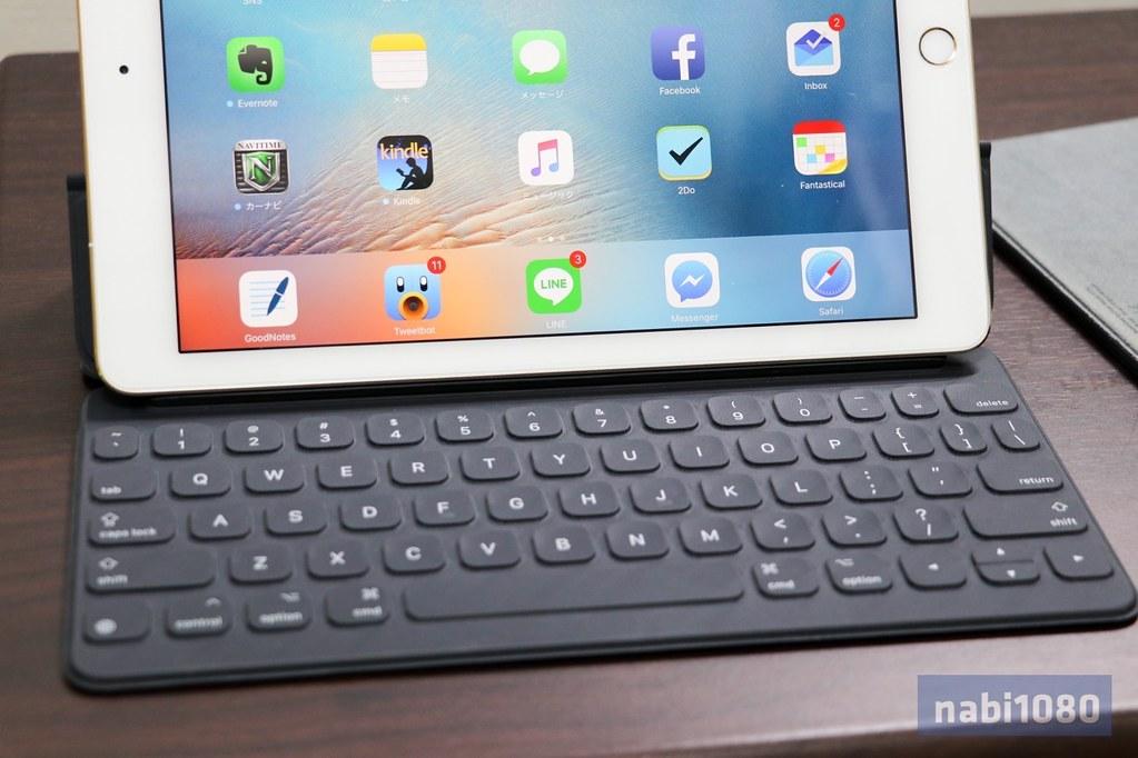 Smart Keyboard 10.512