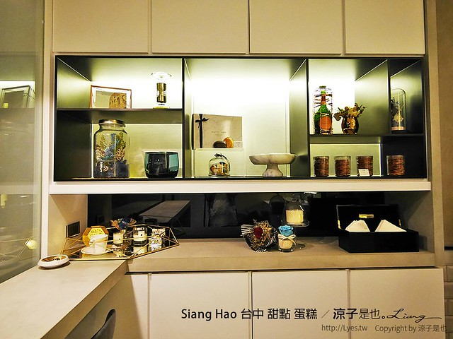 Siang Hao 台中 甜點 蛋糕 8