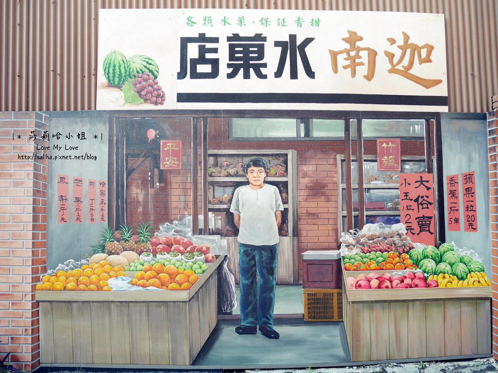 台中沙鹿一日遊景點推薦美仁里彩繪村 (28)