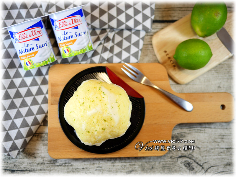 0601檸檬優格蛋糕030