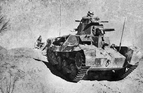 Ha-Go Tanks