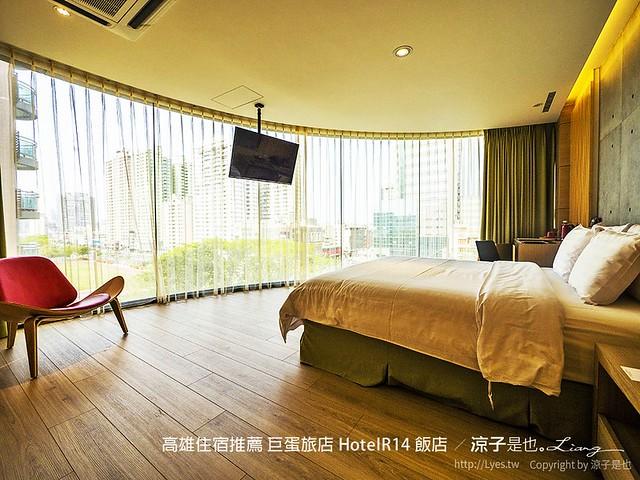 高雄住宿推薦 巨蛋旅店 HotelR14 飯店 32