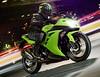 Kawasaki Ninja 300 R 2015 - 4