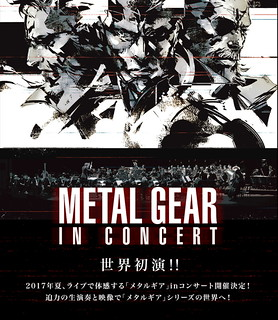 《潛龍諜影》系列世界首場演奏會「METAL GEAR IN CONCERT」演出資訊、售票情報公開!