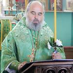 Троица в Новороссийске