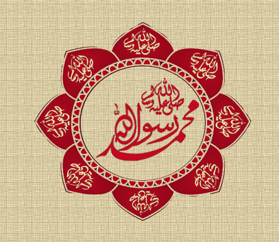 MuhammadRasoolAllah  ﷺ