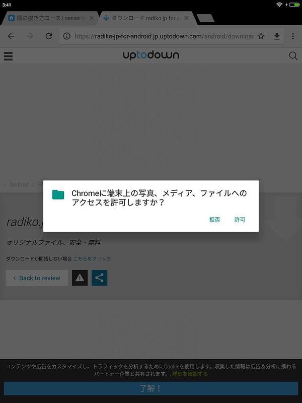 Screenshot_2017-05-31-03-41-30-070_com.google.android.packageinstaller