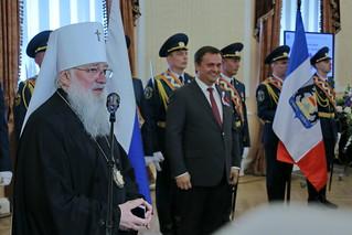 День России 190