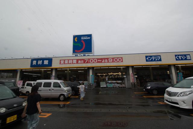 20150822-大曲花火大会-0014.jpg