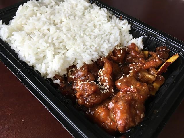 Famous Nanking sesame chicken - Fang Restaurant