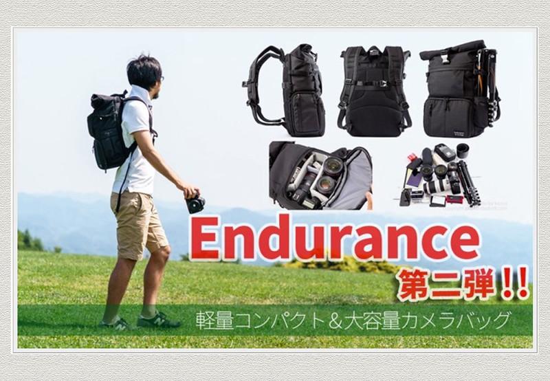 endurance_ext