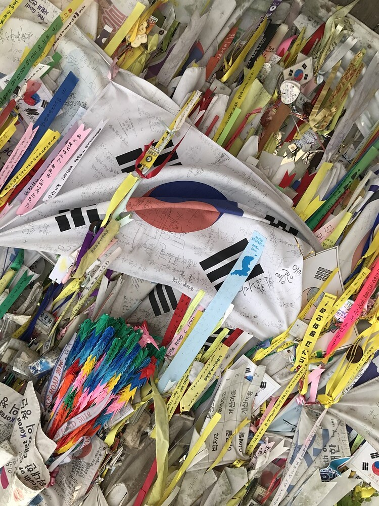 Peace ribbons at the DMZ, South Korea