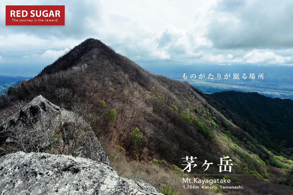 2017_05_14_茅ヶ岳