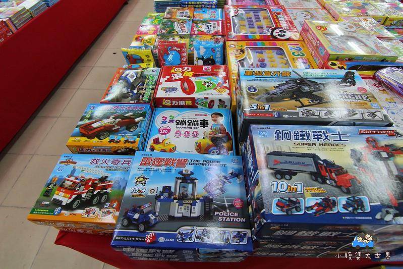 宜蘭玩具特賣2 126