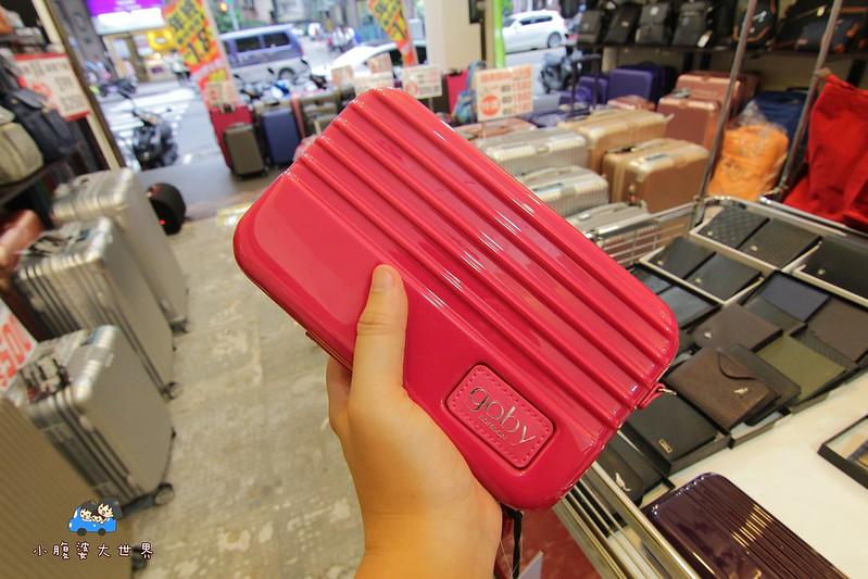 行李箱特賣 144