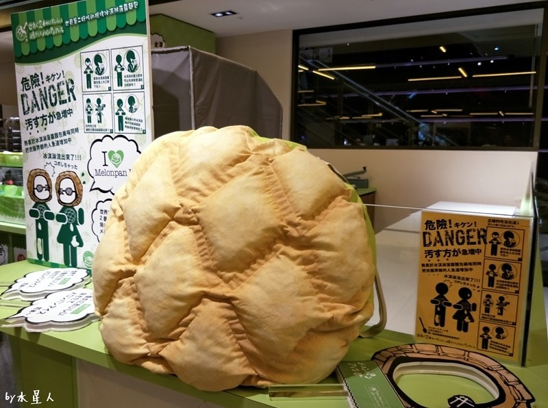 34445354633 0cf0f98d62 b - 台中【世界第二好吃的現烤冰淇淋菠蘿麵包】外酥內軟冰火雙享受(已歇業)
