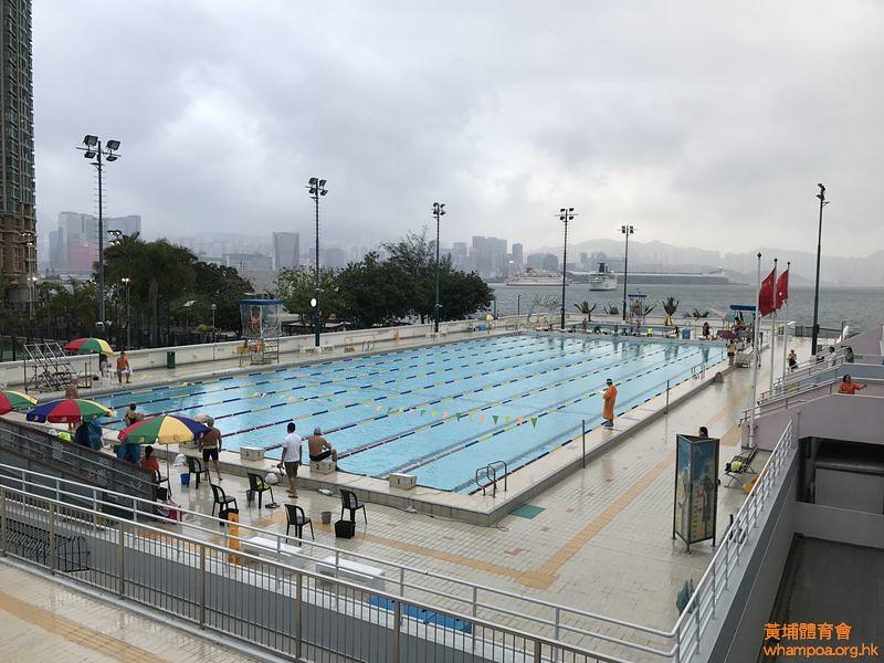 紅磡大環山游泳池
