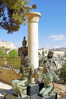 Israel-06689 - Denial Statue
