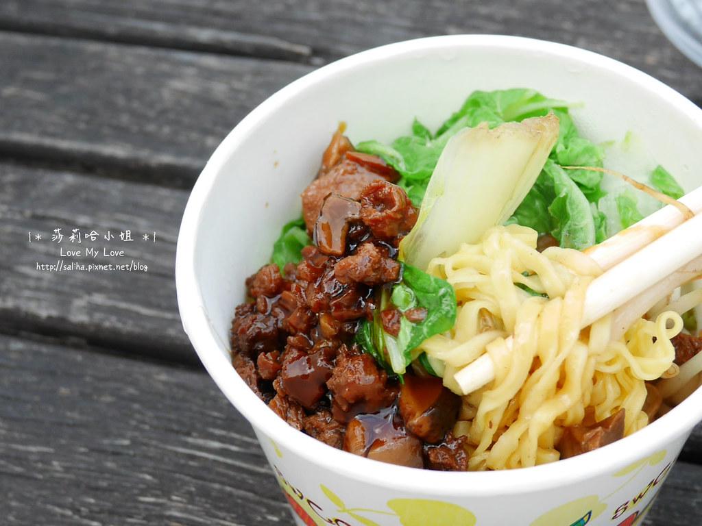 淡水老街全素料理野餐小吃美食推薦 千喜蔬食 (4)