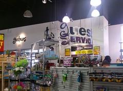 Guest services, and front vestibule