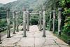 Ogon Temple