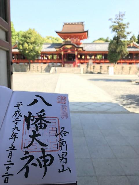 iwashimizuhatimangu158